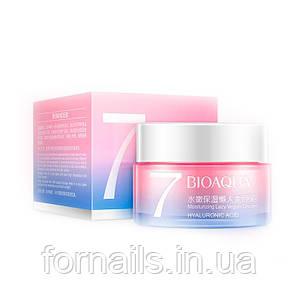 BIOAQUA 7 Lasy Vegan, Осветляющий крем для лица с гиалуроновой кислотой, 50 г