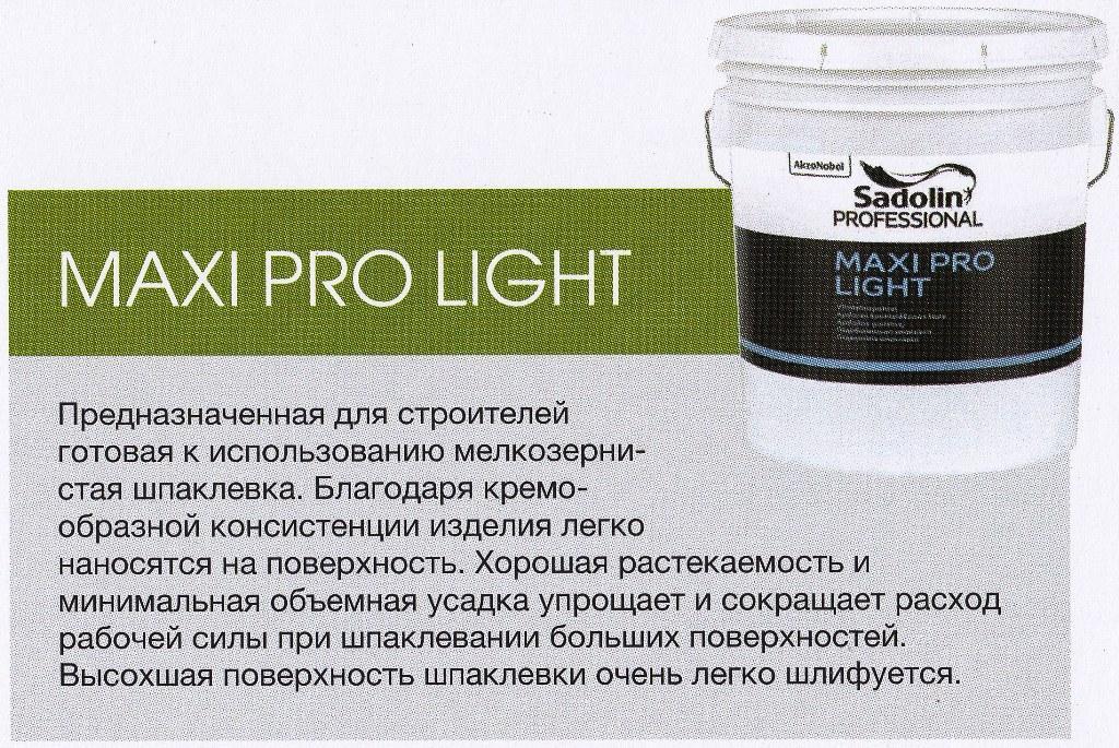 Maxi Pro Light 17р - фінішна шпаклівка