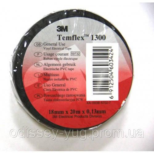 Изолента 3M Temflex 1300 (15 мм. х 10 м. х 0,13 мм.).Черная
