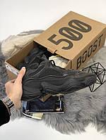 """Кроссовки Adidas YEEZY 500 """"Utility Black """" (реплика А+++ )"""
