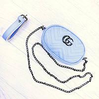 Женская бананка, поясная сумка гучи, Gucci кроссбоди Голубая, фото 1