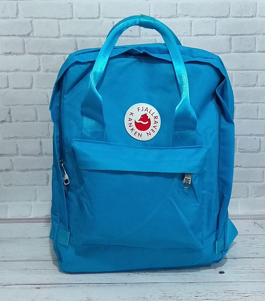 Стильный рюкзак Fjallraven Kanken, канкен с отделением для ноутбука. Голубой / 8850 blue, фото 1