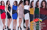 Жіноче плаття Nerine Різні кольори
