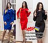 Жіноче плаття Люксорі Різні кольори
