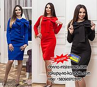 Жіноче плаття Люксорі Різні кольори, фото 1