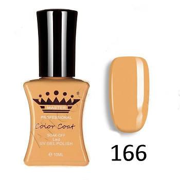 Гель лак Master Professional 10 мл 166 Ярко оранжевый