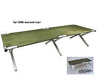 Раскладушка (походная кровать ) Армии USA оригинал Б/У  высший  сорт