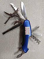 Нож многофункциональный KG5011LG2
