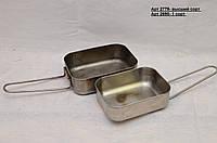 Набо посуды (сковородки) армии Голландии Б\У высший сорт (нержавейка)