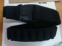 Ремень охотничий ПАТРОНТАШ 24 патрона черный  (50мм)