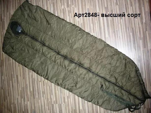 Зимний спальный мешок армии Австрии, Б/У высший сорт