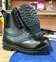 Берцы SIEVI (стальной носок) оригинал Голландия