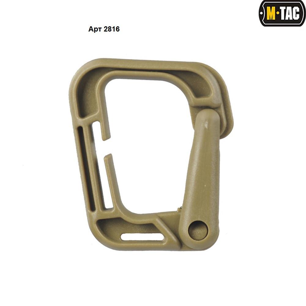 M-Tac карабин Grimloc Tan