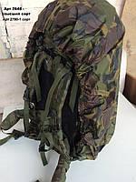 Кавер-чехол на рюкзак большой   ГОЛЛАНДИЯ  DPM  1 сорт .