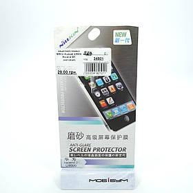 Захисна плівка Nillkin Huawei U9500 Ascend D1 [матова]