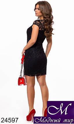 Гипюровое облегающее платье (р. S, M, L) арт. 24597, фото 2