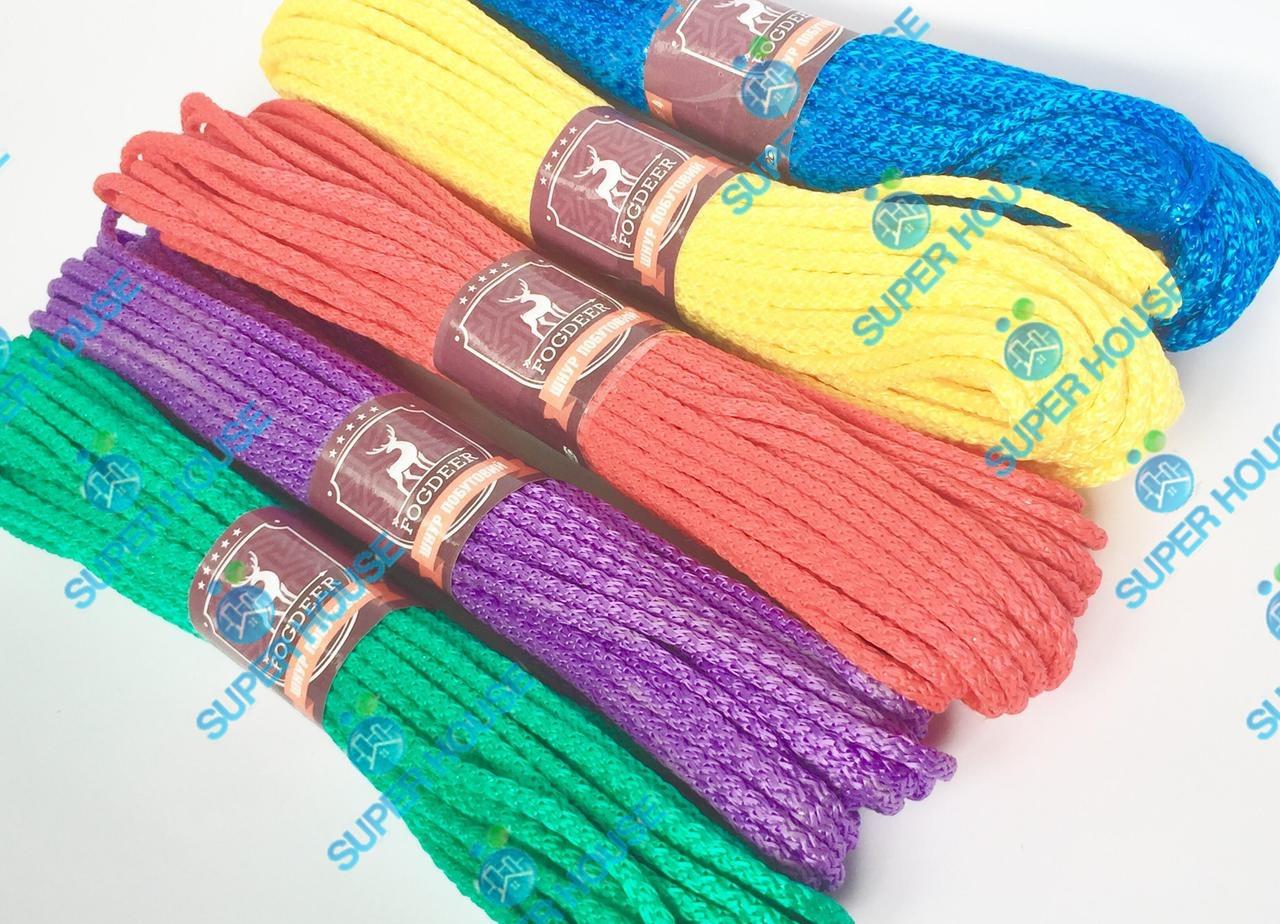 Шнур бытовой полипропиленовый вязаный. Диаметр 4 мм, длинна 20 м, набор 5 цветов