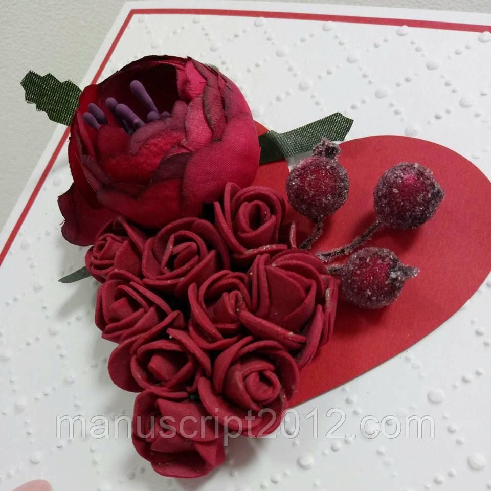 """Открытка З Днем влюбленных """"Красные цветы"""""""