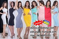 Жіноче плаття Амина Різні кольори, фото 1