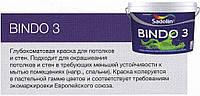 Bindo 3 10л - глубокоматовая интерьерная краска