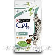 Cat Chow (Кет Чау) Special Care Sterilized Корм для стерилізованих кішок і кастрованих котів, 1,5 кг