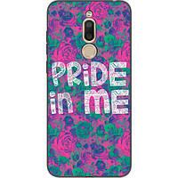 Чехол силиконовый для Meizu M6t с рисунком Pride in me