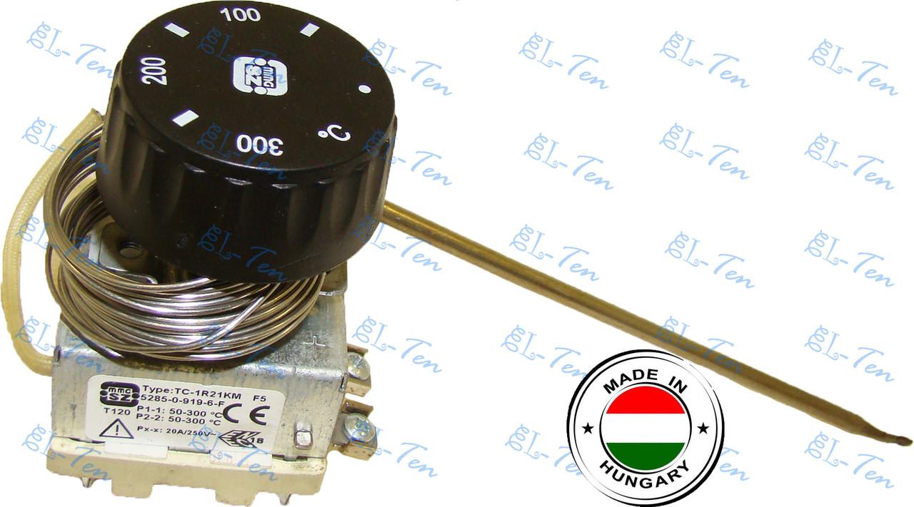 MMG 2/300*C термостат TC-1R21KM (Венгрия)