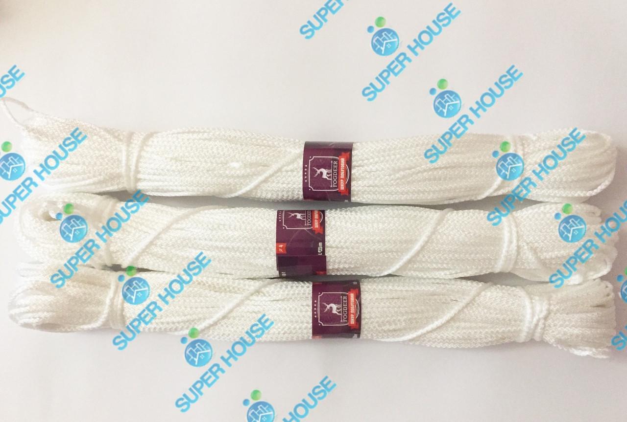 Шнур полипропиленовый вязаный. Диаметр 4 мм, длинна 100 м. Белый