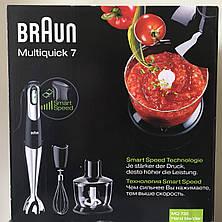 Погружной блендер 3в1: BRAUN MQ 735 MultiQuick Sauce (с насадкой из нержавеющей стали), фото 2