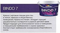 Bindo 7 5л - матовая интерьерная моющаяся краска