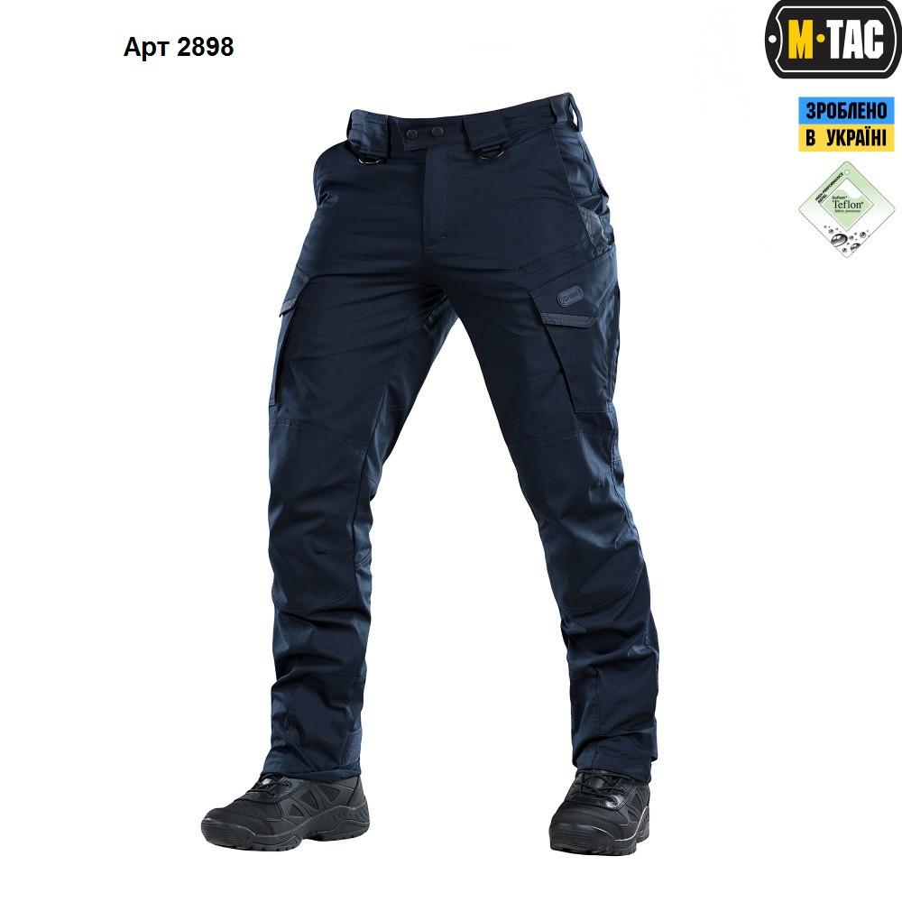 M-Tac брюки Aggressor Gen.II Flex Dark Navy Blue