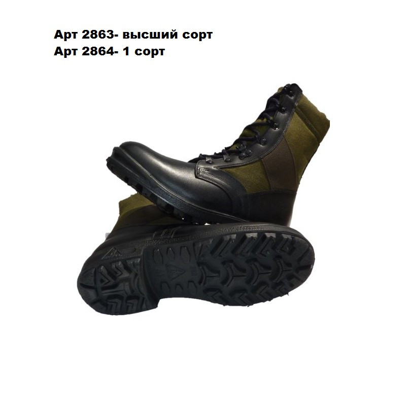 Берцы BW Baltes jungle tropenstiefel Б/У 1 сорт