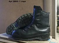 Берцы HAIX modell  стальной носок. Германия, оригинал Б/У 1 сорт