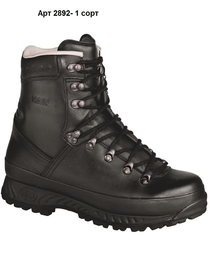Горные ботинки HAIX  BW. Германия, оригинал Б/У 1 сорт