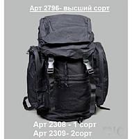 Рюкзак Field Pack Black 30 litre  Оригинал Британия Б/У высший  сорт