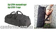 Транспортная сумка-рюкзак,  армии Голландии ЧЕРНАЯ Б/У высший  сорт