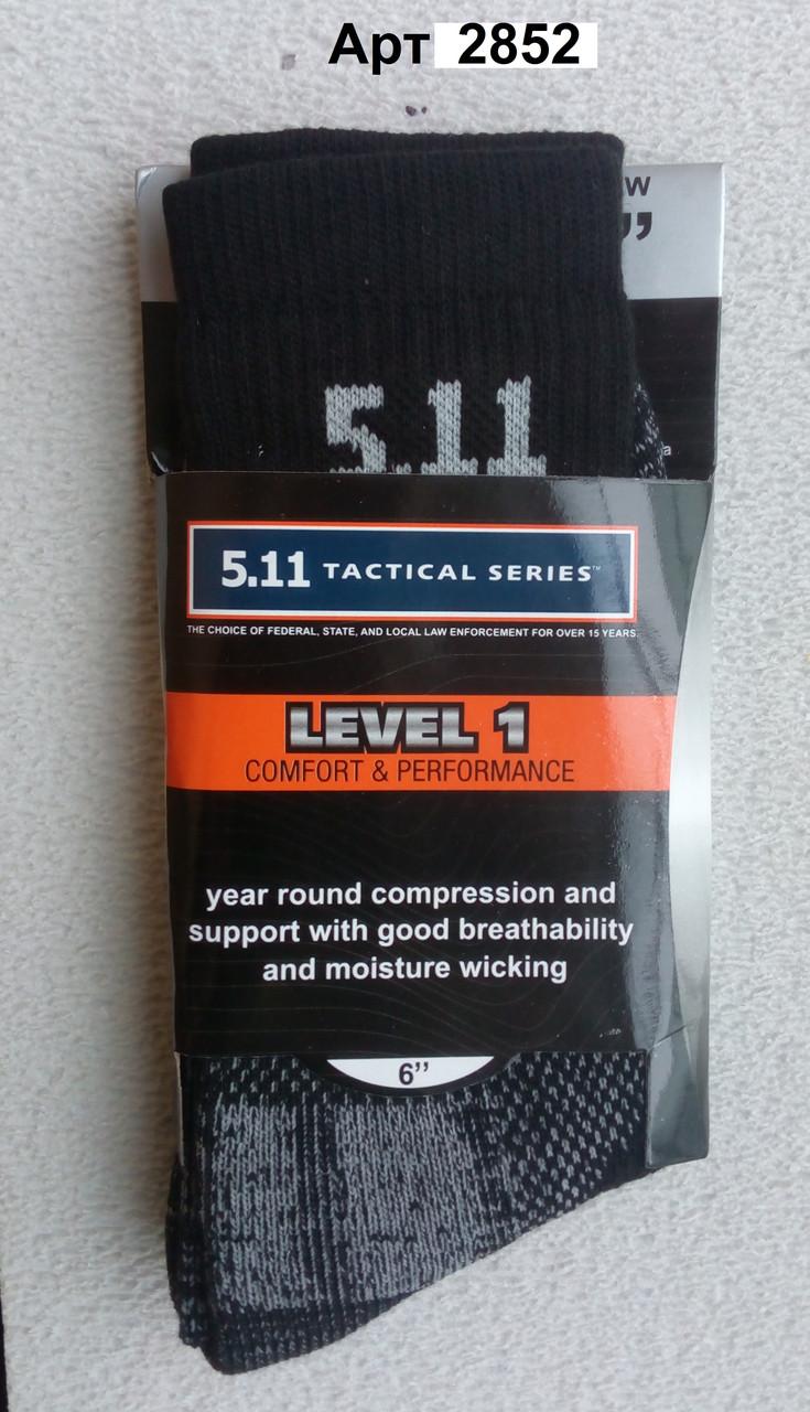 Трекинговые носки  5.11 Comfort & Performance  BLACK  (Level 1)