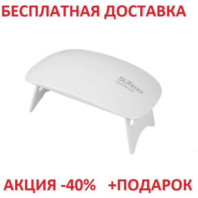 LED лампа для полимеризации гель-лака Sun Mini 6W UV LED Lamp Nail Led Dryer Portable Original size