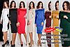 Жіноче плаття Креспо Різні кольори