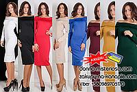 Жіноче плаття Креспо Різні кольори, фото 1