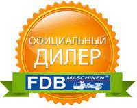 Сертификат дилера fdb maschinen