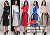 Жіноче плаття Лашез Різні кольори