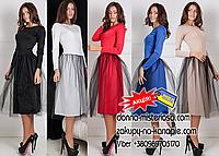 Жіноче плаття Лашез Різні кольори, фото 1