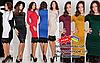 Жіноче плаття Горгіус Різні кольори