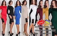 Жіноче плаття Пейсон Різні кольори