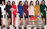 Жіноче плаття Бристоль Різні кольори