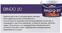 Bindo 20 20л - полуматовая интерьерная моющаяся краска