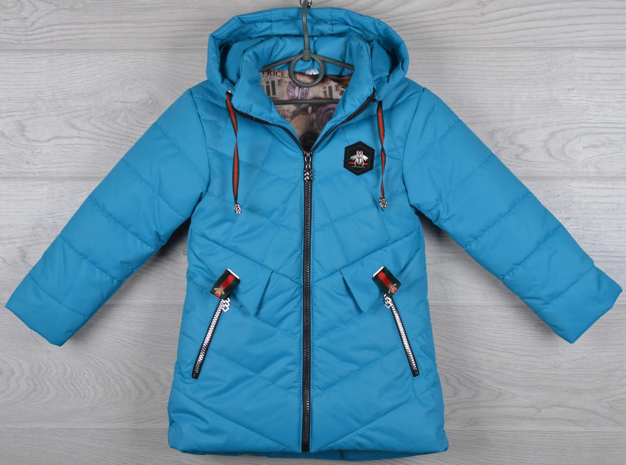 """Куртка демисезонная """"Gucci реплика"""" для девочек. 2-3-4-5-6 лет (92-116 см). Ярко-голубая. Оптом."""