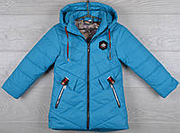 """Куртка демисезонная """"Gucci реплика"""" для девочек. 2-3-4-5-6 лет (92-116 см). Ярко-голубая. Оптом., фото 1"""