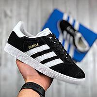 Мужские черные кроссовки в стиле Adidas Gazelle, мужские кроссовки адидас газель (Реплика ААА)